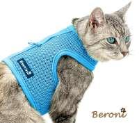Beroni® kattentuig vest soft CLASSIC uni lichtblauw