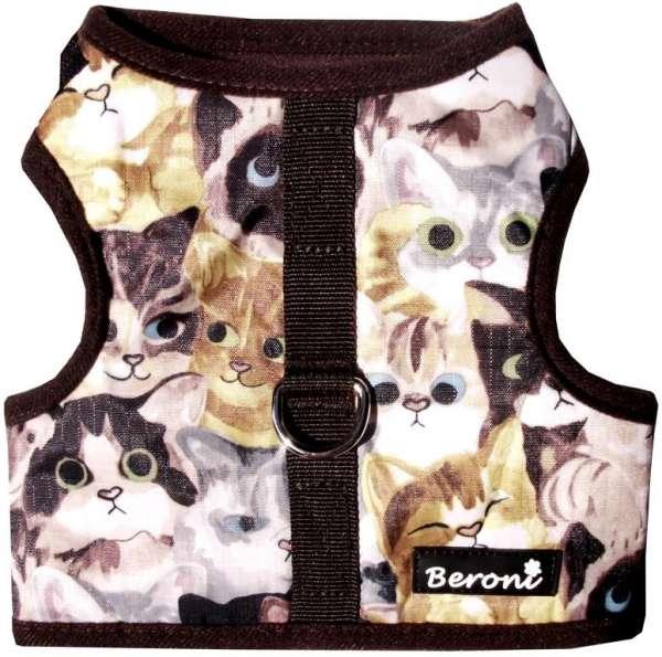 Kattenharnas kattentuigje vest NO ESCAPE zoete katten waterafstotend bruin