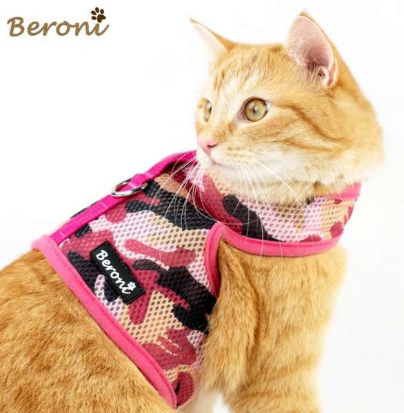 Kattenvest tuigje NO ESCAPE mesh roze camouflage